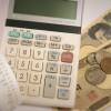 生活費の節約に家計簿が必要な3つの理由