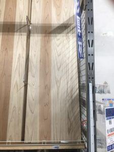 コーナンカウンターテーブル天板