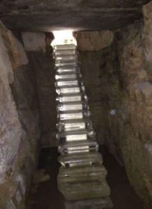 護王神社階段