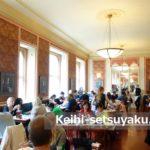プラハおすすめの老舗カフェ:カフェルーブルのお土産とは?