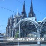 世界遺産ケルン大聖堂:世界最大のゴシック建築とステンドグラス