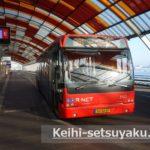 アムステルダムからバスを使ったザーンセスカンスへの行き方