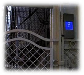 タマリスエレベーター