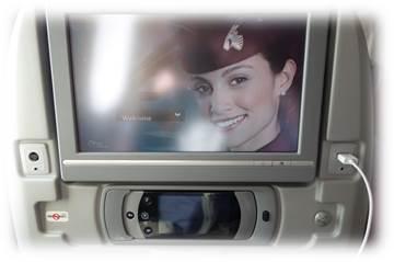カタール航空USB