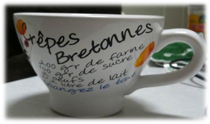 レンヌコーヒーカップ