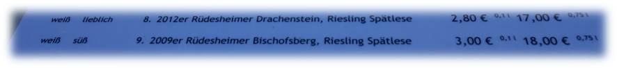 ドイツワイン種類