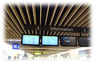 ブリュッセル空港荷物受取