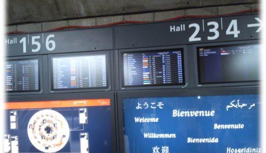エールフランスバスでシャルルドゴール空港へ移動