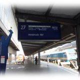 ミュンヘン駅