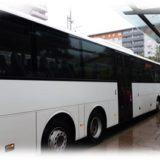 バートイシュル行きバス