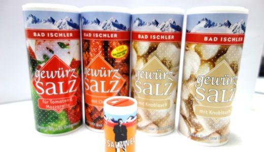 ハルシュタットおすすめのお土産:スーパーで購入した5種類の岩塩