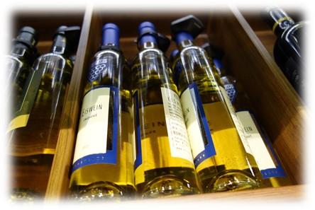 オーストリアのお土産にアイスワイン