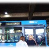 リストフェレンツ空港バス