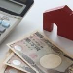 賃貸物件の家賃交渉:内覧時に注意すべき3つのチェックポイント