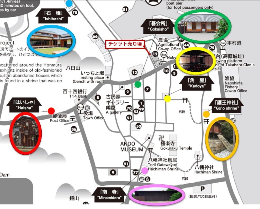 家プロジェクト地図