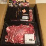 泉佐野牛肉ふるさと納税