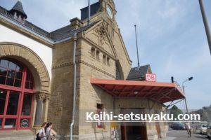 アイゼナハ駅