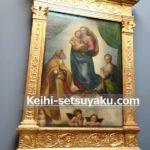 ドレスデンの観光:ツヴィンガー宮殿内のアルテマイスター絵画館