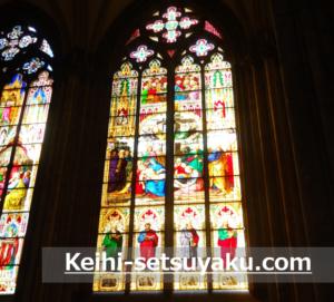 ケルン大聖堂ステンドグラス