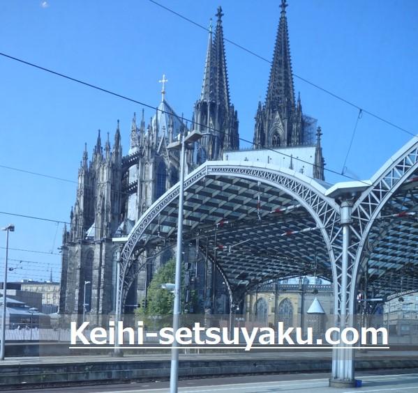 ケルン大聖堂