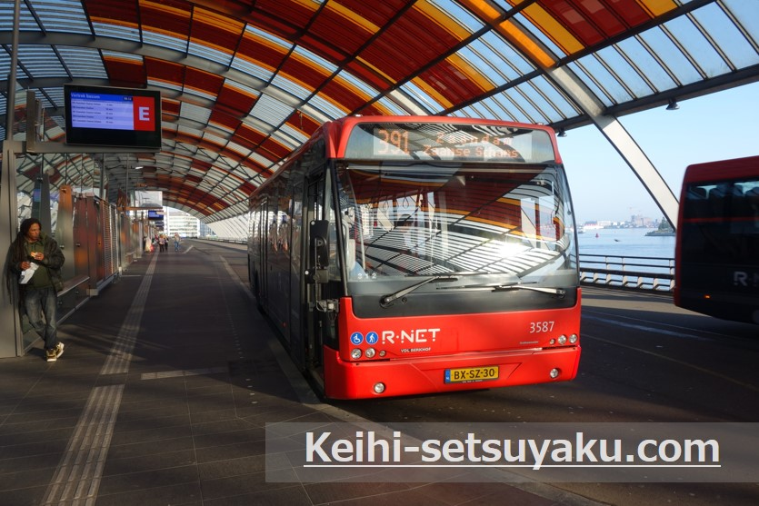 ザーンセスカンス391バス