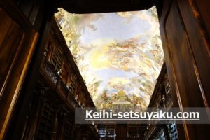 ストラホフ修道院図書館