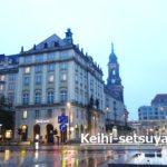 ドレスデンで格安オススメホテル:スターインホテルプレミアムの感想・口コミ