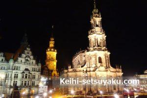 ドレスデン夜景