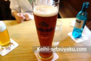フランクフルト白ビール
