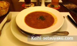 プラハローストダックレストラン