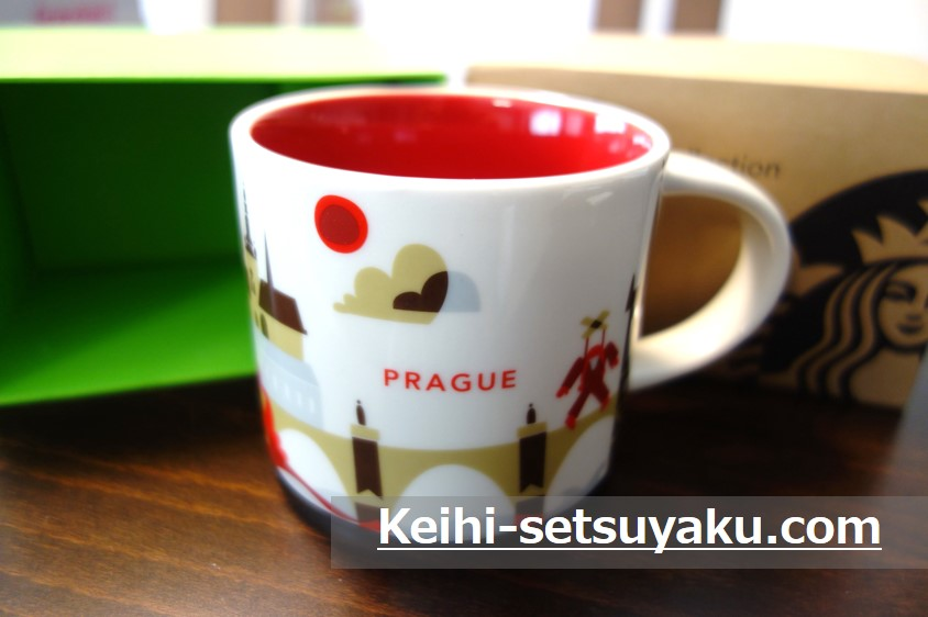 プラハ城スタバマグカップ