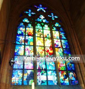 プラハ城ミュシャステンドグラス