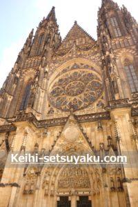 プラハ城聖ヴィート大聖堂
