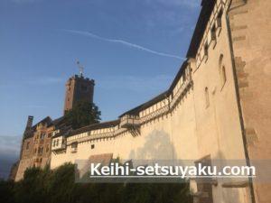 ヴァルトブルク城ホテル