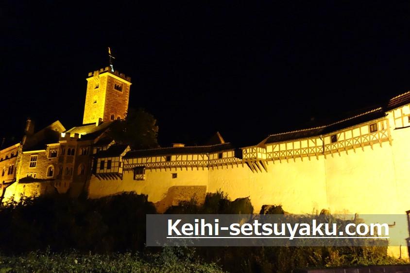 ヴァルトブルク城ライトアップ
