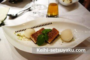 ヴァルトブルク城ホテル食事