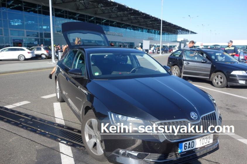 プラハ市内から空港へのアクセスはプラハエアポートトランスファーがおすすめ