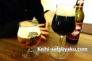 プラハビアレストランビール