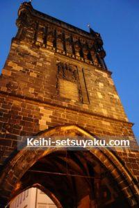 プラハ旧市街橋塔
