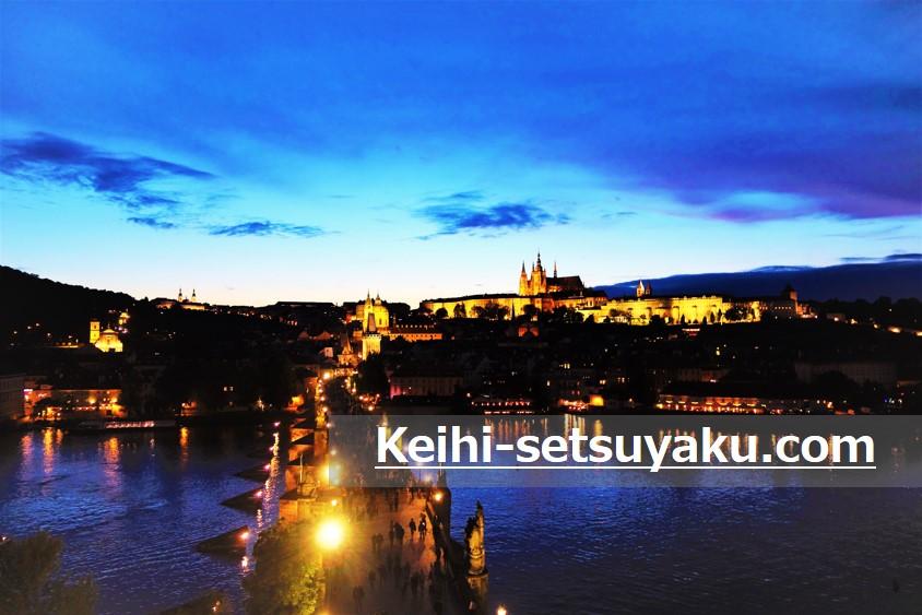 プラハ旧市街橋塔夜景