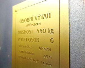 ペトシーン展望台エレベータ