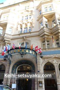 ホテルパリプラハ
