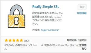 ReallySimpleSSL