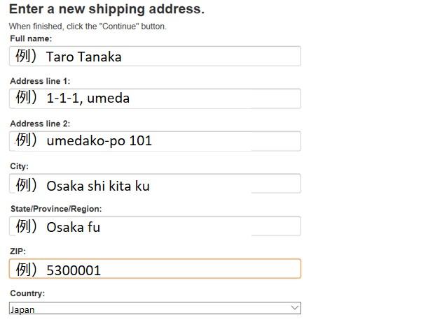 Amazon.com住所