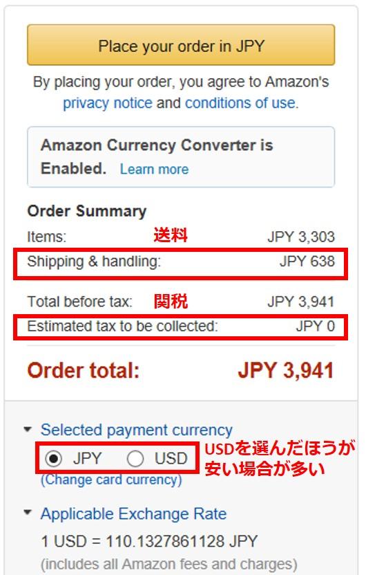 Amazon.com関税