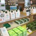 【京都】マールブランシュのクーポンは?お土産をお得に買う3つの方法
