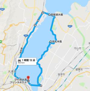 琵琶湖南一周ルート