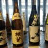 【諏訪観光】真澄や舞姫など5つの酒蔵めぐりで日本酒飲み歩いてみた