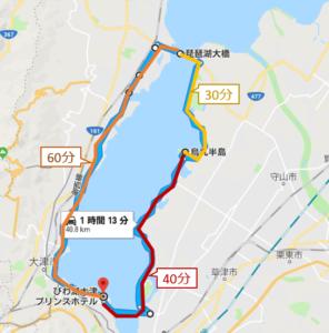 琵琶湖南湖サイクリングルート