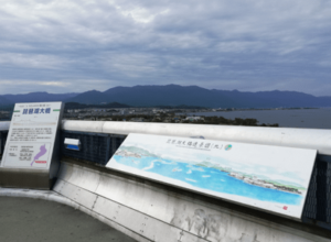 琵琶湖大橋展望